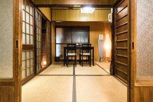 JQ Villa Kyoto Mibu, Case vacanze  Kyoto - big - 35