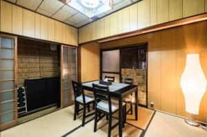 JQ Villa Kyoto Mibu, Case vacanze  Kyoto - big - 34