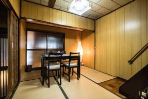 JQ Villa Kyoto Mibu, Case vacanze  Kyoto - big - 33