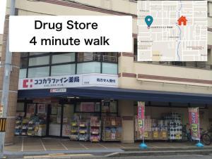JQ Villa Kyoto Mibu, Case vacanze  Kyoto - big - 29