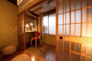 JQ Villa Kyoto Mibu, Case vacanze  Kyoto - big - 16