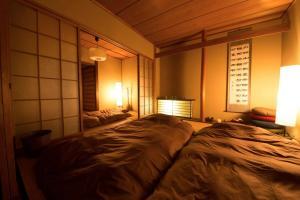 JQ Villa Kyoto Mibu, Case vacanze  Kyoto - big - 11