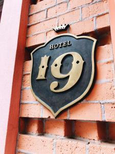 Отель Hotel 19 - фото 3