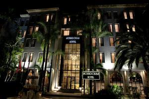 Рабат - Soundouss Hotel