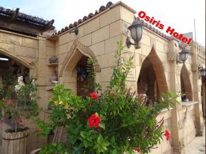 Каир - Osiris Hotel Cairo