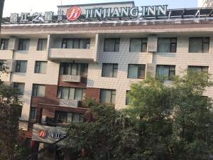 Jinjiang Inn Taiyuan High-tech Zone
