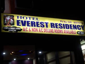 Hotel Everest Residency, Hotel  Hyderabad - big - 6