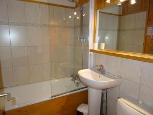Cachette - Alpes-Horizon - Apartment - Arc 1600