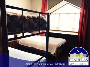 Apart Hotel Penuelas, Residence  Coquimbo - big - 4