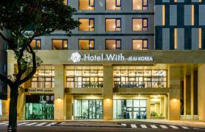 obrázek - Hotel With Jeju