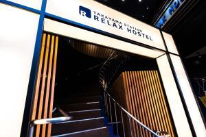 obrázek - Relax Hostel Takayama Station