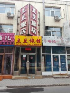 Lan Lan Inn, Hotely  Baotou - big - 18