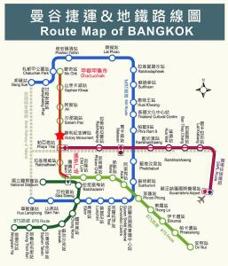 Center Art Condo, Apartments  Bangkok - big - 34