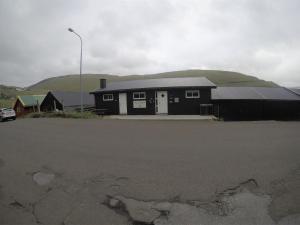 Una foto de Krákureiðrið