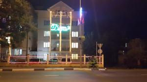 Гостиница Дарья - фото 4