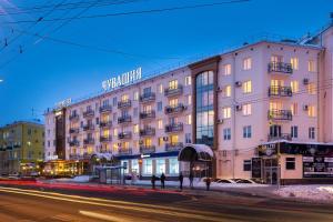 obrázek - Chuvashia Hotel