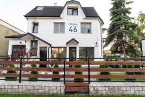 Apartamenty Chopina 46.  Foto 2