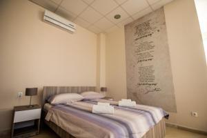 Apartments Villa Neretva - фото 23