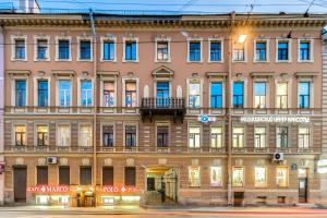 Apart-hotel Genius, Aparthotels  Saint Petersburg - big - 224
