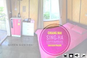 Sing-ha Coffee&House, Pensionen  San Kamphaeng - big - 14