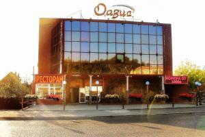 Самара - Oasis Hotel