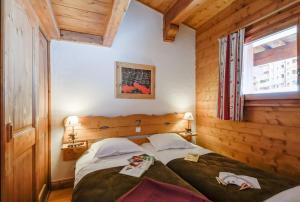 Pierre & Vacances Premium Les Alpages de Chantel, Aparthotely  Arc 1800 - big - 12