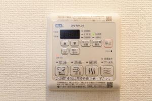Central Namba ANW 22, Apartmány  Osaka - big - 6