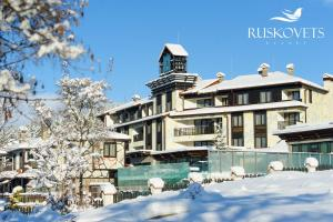 Добриниште - Ruskovets Resort & Thermal SPA