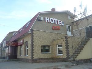 Hotel Balu