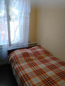 obrázek - Hostel Uyutny