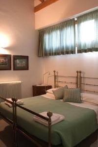 Agriturismo Castello di Vezio, Апарт-отели  Варенна - big - 29