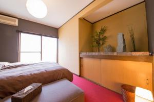 JQ Villa Kyoto Nishikyogoku, Holiday homes  Kyoto - big - 6