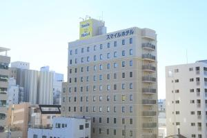 obrázek - Smile Hotel Shizuoka