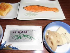 Morishigesou, Rjokanok  Mjoko - big - 9