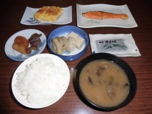 Morishigesou, Rjokanok  Mjoko - big - 7
