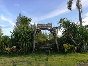 On Green Resort