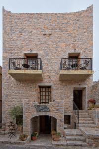 Guesthouse Laoula
