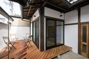 Ryourizuki no Ie, Holiday homes  Kyoto - big - 58
