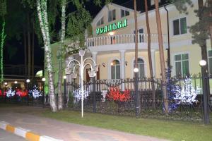 Гостиница Усадьба