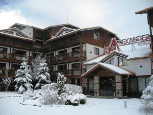 Банско - Alexander Hotel