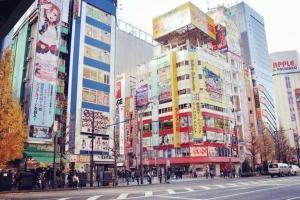Apartment in Taito Area Q45, Ferienwohnungen  Tokio - big - 15