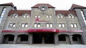 Парк-Отель Немчиновка - фото 21