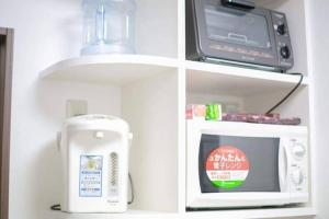 Funkey Tokyo Apartment 63, Apartmány  Tokio - big - 4