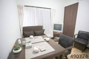 Funkey Tokyo Apartment 63, Apartmány  Tokio - big - 18