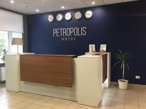Хостел Petropolis