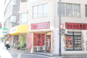 AH Apartment in Higashikaniyacho 2680, Апартаменты  Хиросима - big - 3