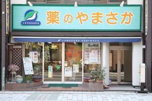 AH Apartment in Higashikaniyacho 2680, Апартаменты  Хиросима - big - 8
