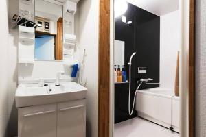 Apartment in Megura JA3, Ferienwohnungen  Tokio - big - 24