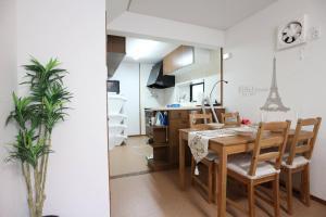 Apartment in Megura JA3, Ferienwohnungen  Tokio - big - 19