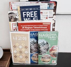 Nagoya sakae apartment 915, Apartmanok  Nagoja - big - 21